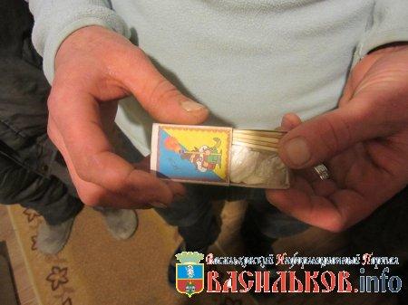 У Васильківському районі викрито нарколабораторію