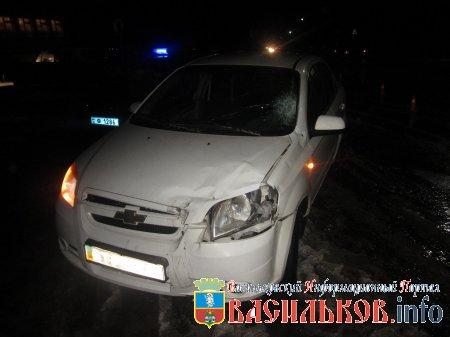 У Василькові водій легковика смертельно травмував чоловіка-пішохода