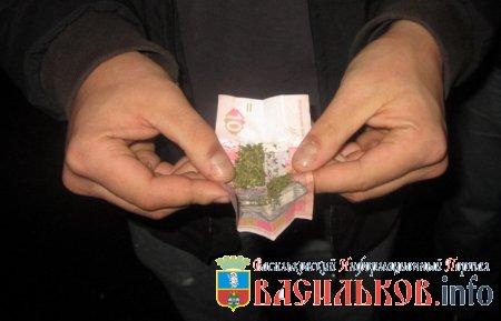 Васильківські поліцейські виявили наркотики та патрони