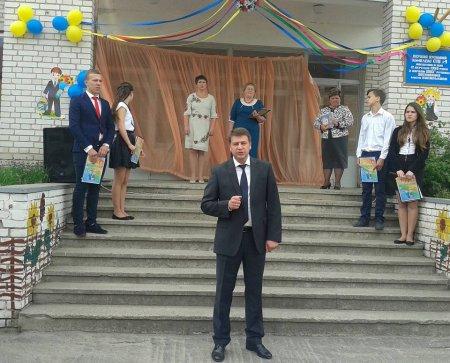 Останній дзвоник у Василькові