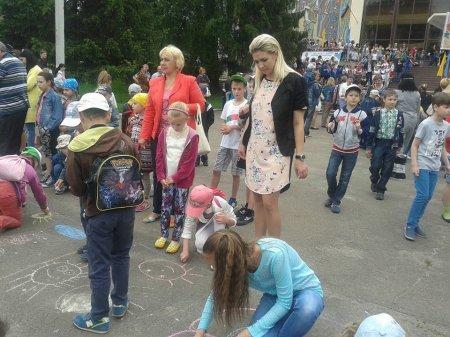 """""""Щасливі діти - щасливе майбутнє України""""."""