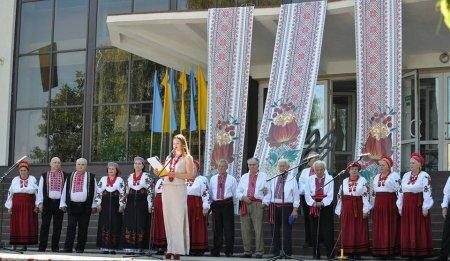 Урочистості з нагоди відзначення 20-ї річниці Дня Конституції України