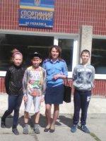 На Київщині відбулись спортивні дитячі змагання