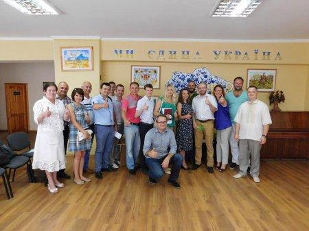 Васильківський офіс реформ