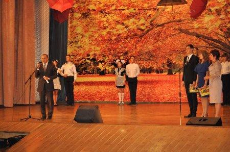 Урочистий концерт з нагоди Дня працівника освіти