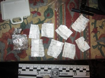 Працівниками Васильківського відділу поліції вилучено велику кількість наркотичних засобів