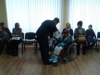 Міжнародний день інвалідів