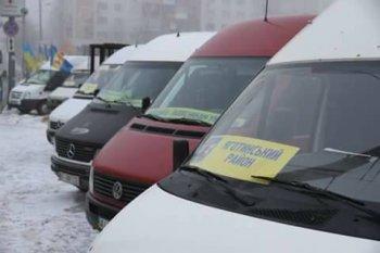 Гуманітарна допомога  бійцям АТО від Васильківщини