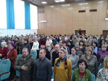День ухвали Акту Злуки Української Народної Республіки і Західно-Української Народної Республіки