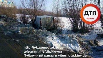 Масштабна ДТП під Васильком: зіткнулися шість авто