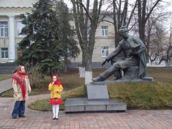 День народження   Тараса Григоровича Шевченка